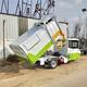 河北保定唐县生产电动四轮小型垃圾车产品图