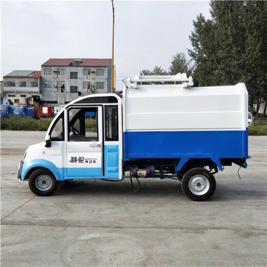 河北保定竞秀区微型电动四轮小型垃圾车