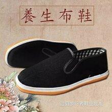 17新款千層底老北京布鞋雙色牛筋底帆布男鞋一腳蹬老爹鞋廠家批發圖片