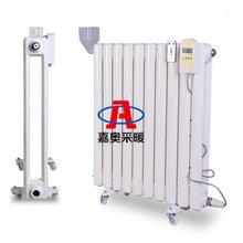 家用水电暖气片家用水电暖气片厂家家用水电暖气片价格图片