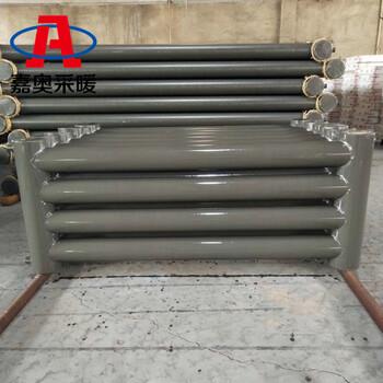 a型蒸汽排管散热器蒸汽排管散热器厂家直销工业蒸汽光排管