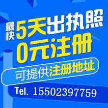 重庆公司个体户注销代办武隆公司注册代办