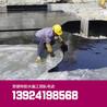 承接厂房防水堵漏,地下室深井防水堵漏工程,酒店医院防水