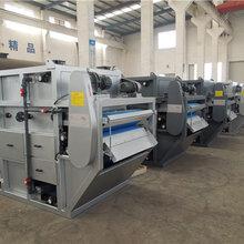 供应山东带式板框污泥压滤机污泥脱水机生产厂家清朗环保