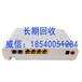 高价回收中兴c300板卡ETGHC320业务板卡回收