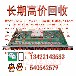 中国长期需求ma5608T_华为XEHD_XEBD哪里需要
