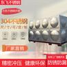 消防方形水箱定制产品,现场安装,生活用水消防用水不锈钢304