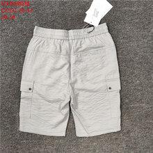 西安休闲裤个性显瘦五分短裤精品男装哪家好