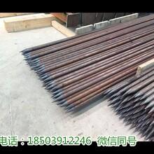 陕西隧道支护小导管尖头机价格图片