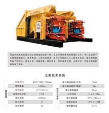 江州吊装喷浆机组技术优势图片