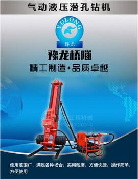 简易潜孔锚杆钻机用途