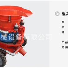 混凝土喷浆机全自动喷浆机工作原理新设计图片