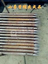 辽宁全自动钢管尖头机图片