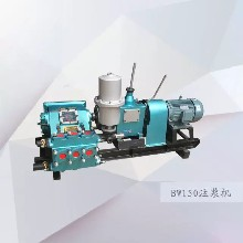 BW250高壓輸送泵經銷商圖片