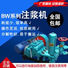 BW150鉆井灌漿泵供貨商圖片