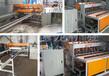 西藏钢筋网焊网机调价信息