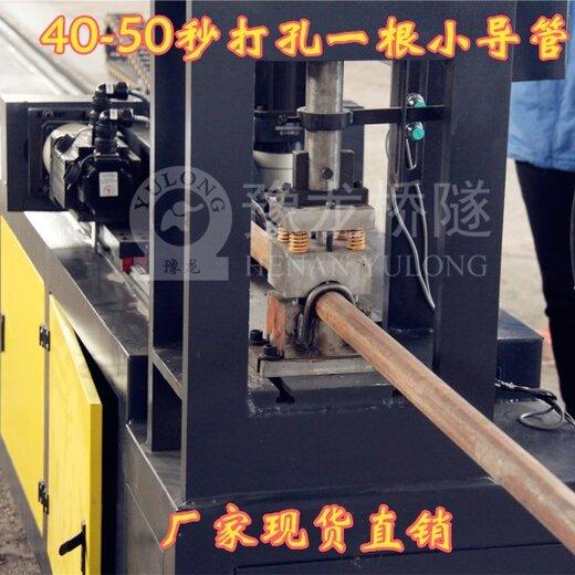邯鄲50小導管鉆孔機