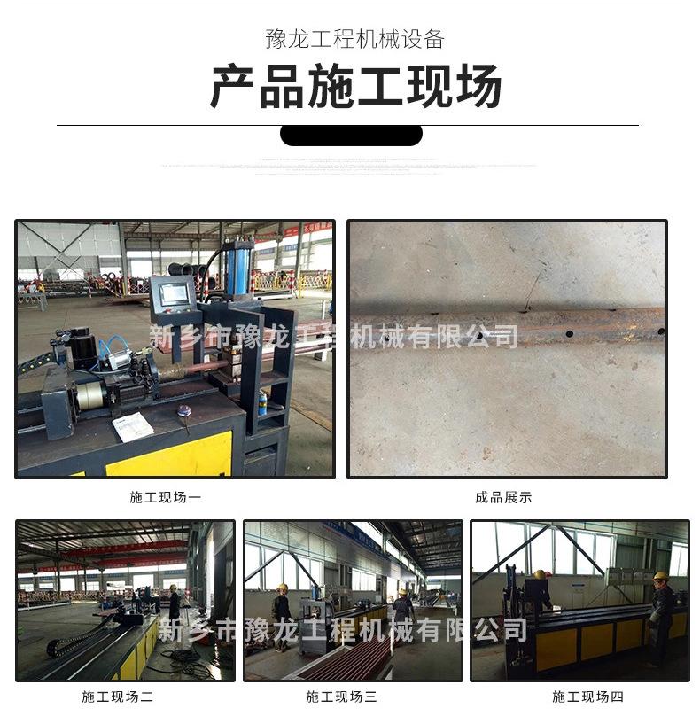 设备现场施工图片