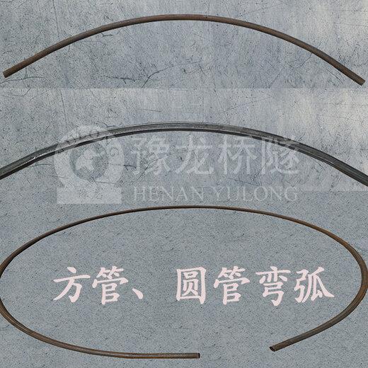 天津臥式219彎管機
