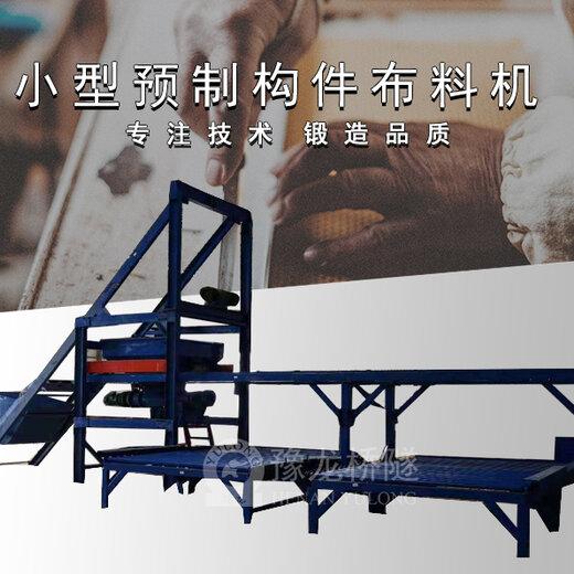 江西蓋板小型生產線