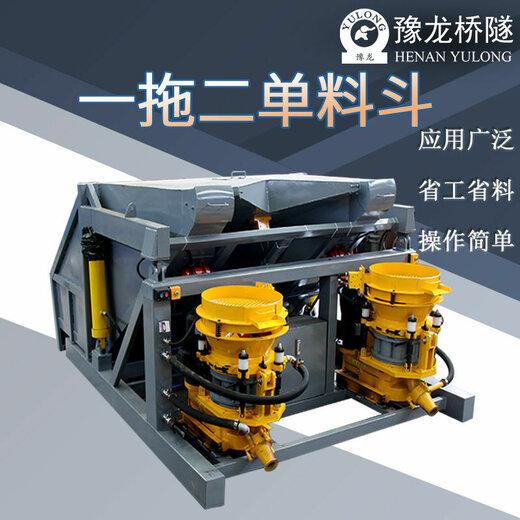 上海雙料斗噴漿車銷售價