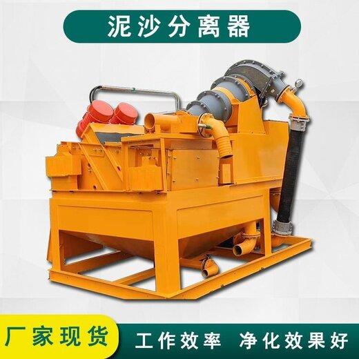 遼寧打樁泥漿凈化分離機銷售