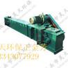 菏澤FU150鏈式輸送機生產廠家鏈軸日常保養