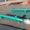 晋城螺旋输送机轴承的修复办法有哪些