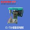 東莞納米砂磨機廠家,小型藍式砂磨機,康博機械