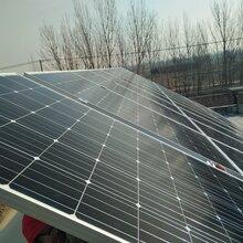 太阳能并网发电系统8千瓦单晶屋顶光伏电站含整套资质享受光伏补贴