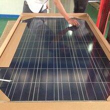 太阳能并网发电设备5千瓦多晶屋顶光伏并网发电系统光伏扶贫