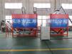 節能環保靜電分離機ABS分選機