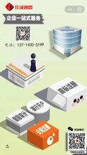 香港公司注册、开户