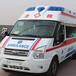 咸陽跑長途救護車出租需要多少錢