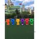 廠家直銷幼兒園兒童塑料投吧器玩具