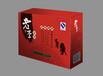 禹州红枣包装、禹州干枣包装箱、禹州干货包装箱