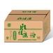禹州粉條禮品盒、禹州粉條包裝箱、禹州粉條箱
