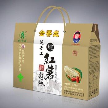 【庆阳鸭梨礼品箱,面食包装箱,纸箱定做我们很专业】-黄页88网