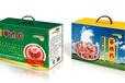 本溪瓜果禮品箱本溪蔬菜包裝箱本溪水果紙箱