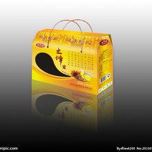 修武鸡蛋包装箱30个蛋托批发野鸡蛋纸箱