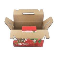 忻州挂面包装箱白卡纸箱农产品礼品箱