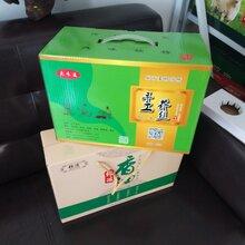 林州鸡蛋包装箱‖林州30枚蛋托批发‖林州野鸡蛋纸箱
