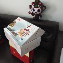 南乐节日精品包装箱?蛋糕白卡纸箱?都可以定做