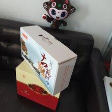 西华鸡蛋包装箱§西华30个蛋托批发§西华野鸡蛋纸箱