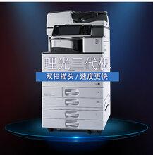 理光C3503彩色一体机复印打印扫描应有尽有图片