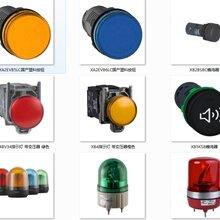施耐德按钮开关XB5AS542C(ZB5AS54C+ZB5AZ102C)图片