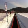 诺泰克nortec厂家直销魔毯滑雪场输送带滑雪魔毯滑雪场必备运输设备