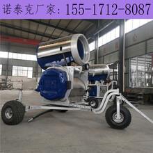 雪质精细智能造雪机设备多种型号可选的造雪机售价图片