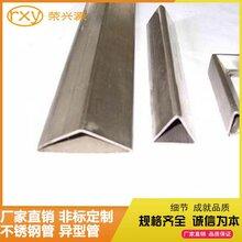 佛山不锈钢厂家批发优质异形管:不锈钢三角管—304等腰三角管镀色不锈钢异型管