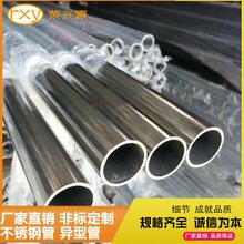 荣兴源不锈钢管业批发不锈钢焊管201材质